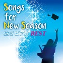 Songs for New Season 泣きピアノBEST/青木晋太郎
