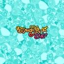 マジパレ1/マジカル パレード BEACH