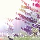 時をかける少女 (2016 House Remix)/W.C.D.A.