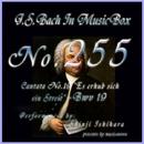 カンタータ第19番 かくて戦おこれり BWV19/石原眞治