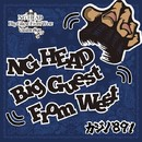 BIG GUEST FROM WEST -Single/NG HEAD