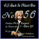 カンタータ第20番 おお 永遠、そは雷のことば BWV20/石原眞治