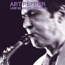ライヴ・イン・ミラノ (アンコーナ)/Art Pepper
