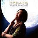 Super Moon/中尾真喜