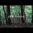 Bookshelf/jizue