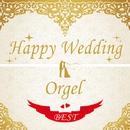 Happy Wedding ―オルゴールBEST―/TENDER SOUND JAPAN