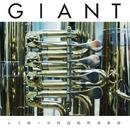GIANT (PCM 48kHz/24bit)/レミ街×中村高校吹奏楽部