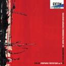 ベルリオーズ: 幻想交響曲 Op. 14/小林研一郎/日本フィルハーモニー交響楽団