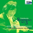 チャイコフスキー: 交響曲第 3番/小林研一郎/チェコ・フィルハーモニー管弦楽団