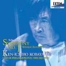 チャイコフスキー: 交響曲第 1番「冬の日の幻想」/小林研一郎/チェコ・フィルハーモニー管弦楽団