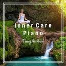 インナーケア・ピアノ - 心の調律/Steven C