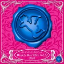 Weekly Best Hits Vol.22 2016(オルゴールミュージック)/西脇睦宏