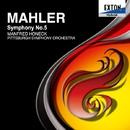 マーラー:交響曲 第 5番/マンフレッド・ホーネック/ピッツバーグ交響楽団