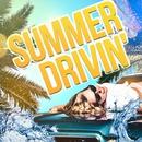 SUMMER DRIVIN'/V.A