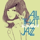ジブリ・ジャズ (PCM 96kHz/24bit)/ALL THAT JAZZ