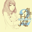 ジブリ・ジャズ2 (PCM 96kHz/24bit)/ALL THAT JAZZ