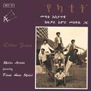 Ethio Jazz/MULATU ASTATKE