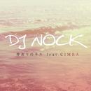 仲直りのキス feat.CIMBA/DJ NOCK