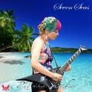Seven Seas/Rie a.k.a. Suzaku