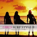 GIRLS SURF STYLE II ~Hawaiian Resort Mix~/HIPRO DJ
