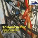 チャイコフスキー: 交響曲第 4番、戴冠式祝典行進曲/アレクサンドル・ラザレフ&日本フィルハーモニー交響楽団