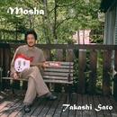 Mosha/佐藤隆