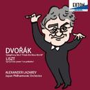 ドヴォルザーク:交響曲第 9番「新世界より」、リスト:交響詩「前奏曲」/アレクサンドル・ラザレフ&日本フィルハーモニー交響楽団