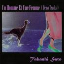男と女 ( Demo Tracks )/佐藤隆