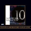 マーラー:交響曲第 10番 (ワンポイント・レコーディング・ヴァージョン)/エリアフ・インバル/東京都交響楽団