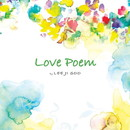 Love Poem/イ・ジス