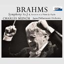 ブラームス:交響曲第 1番&ハイドンの主題による変奏曲/シャルル・ミュンシュ/日本フィルハーモニー交響楽団