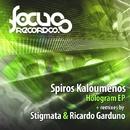 Hologram/Spiros Kaloumenos