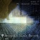 My deepest shadow/Ivan C (AVR)