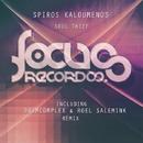 Soul Thief/Spiros Kaloumenos