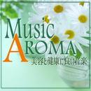 Music Aroma 美容と健康に良い音楽/神山純一