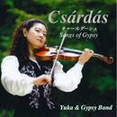 チャールダーシュ yuka&Gypsy Band/Yuka(Violin)&Gypsy Band