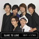 SLAVE TO LOVE/神ボーイズNEO
