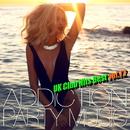 ADDICTION PARTY MUSIC vol.12 - パーティー中毒!最新UKクラブ・ヒット!/UK Club Hits Collective