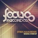 Waking Storm EP/Spiros Kaloumenos