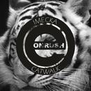 Catwalk/Imecka