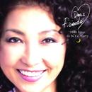 Dear Friends-Miki Sings in N.Y.C.Part 3/山岡末樹