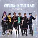 Crying in the rain/Vipera