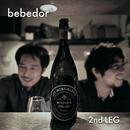 bebedor/2nd-LEG
