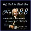 カンタータ第52番 偽りの世よ、われは汝に頼まじ BWV52/石原眞治