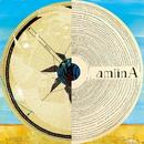 Atlas/amiinA