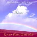 J-Ballads Piano Collection 光Hikaru/Kyoto Piano Ensemble