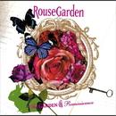 追憶の庭/Rouse Garden