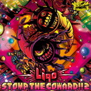 Stomp The Coward!! 2/Liqo
