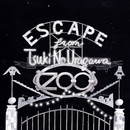 Escape from Tsuki No Uragawa ZOO/Migimimi sleep tight