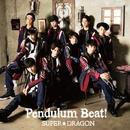 Pendulum Beat! (Special Edition)/SUPER★DRAGON